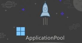 Application Pool چیست ؟