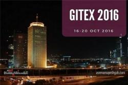 اعزام شرکتهای نوپا و نوآور به جیتکس