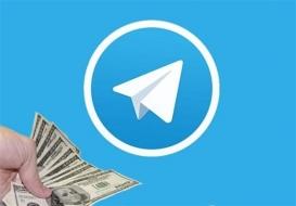 در آمد تلگرام از کجاست؟