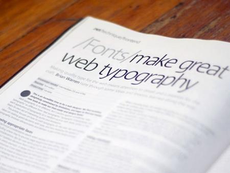 طراحی سایت مجله